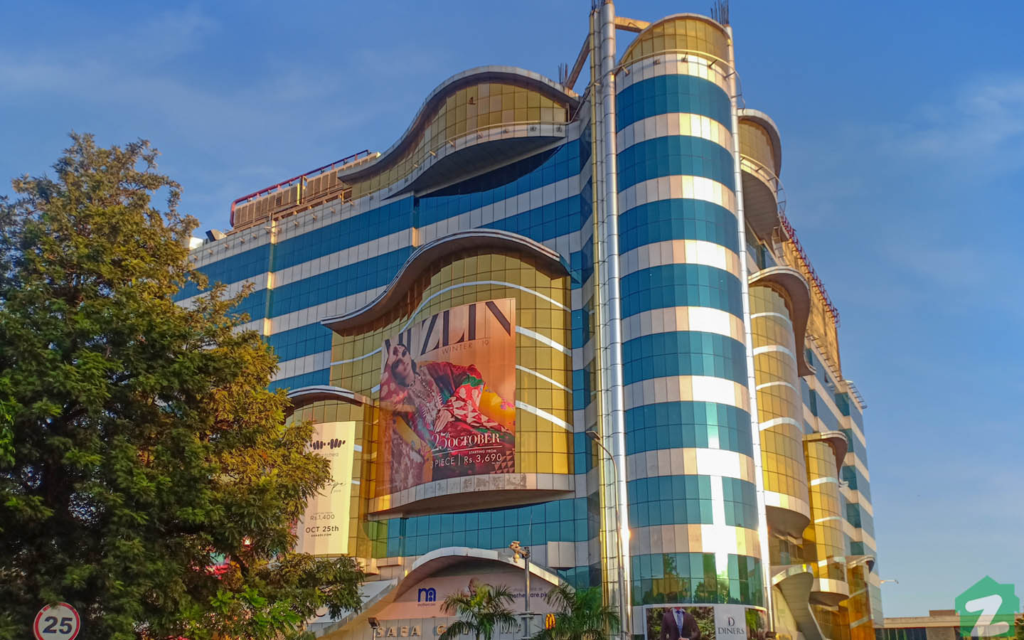 Residents can enjoy shopping from Safa Gold Mall