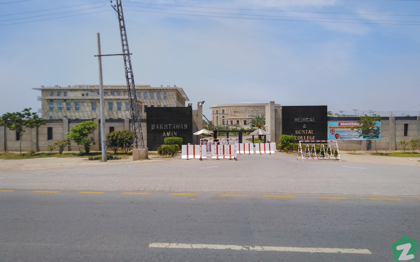 hospital inear Royal Orchard Multan