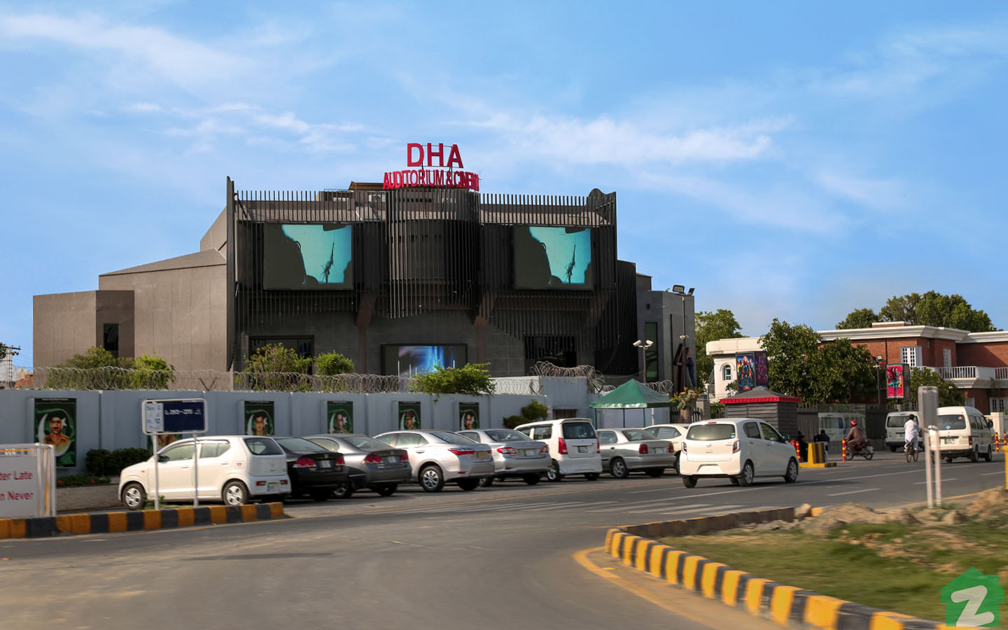 There is the state-of-the-art cinema operational in Phase 5, DHA