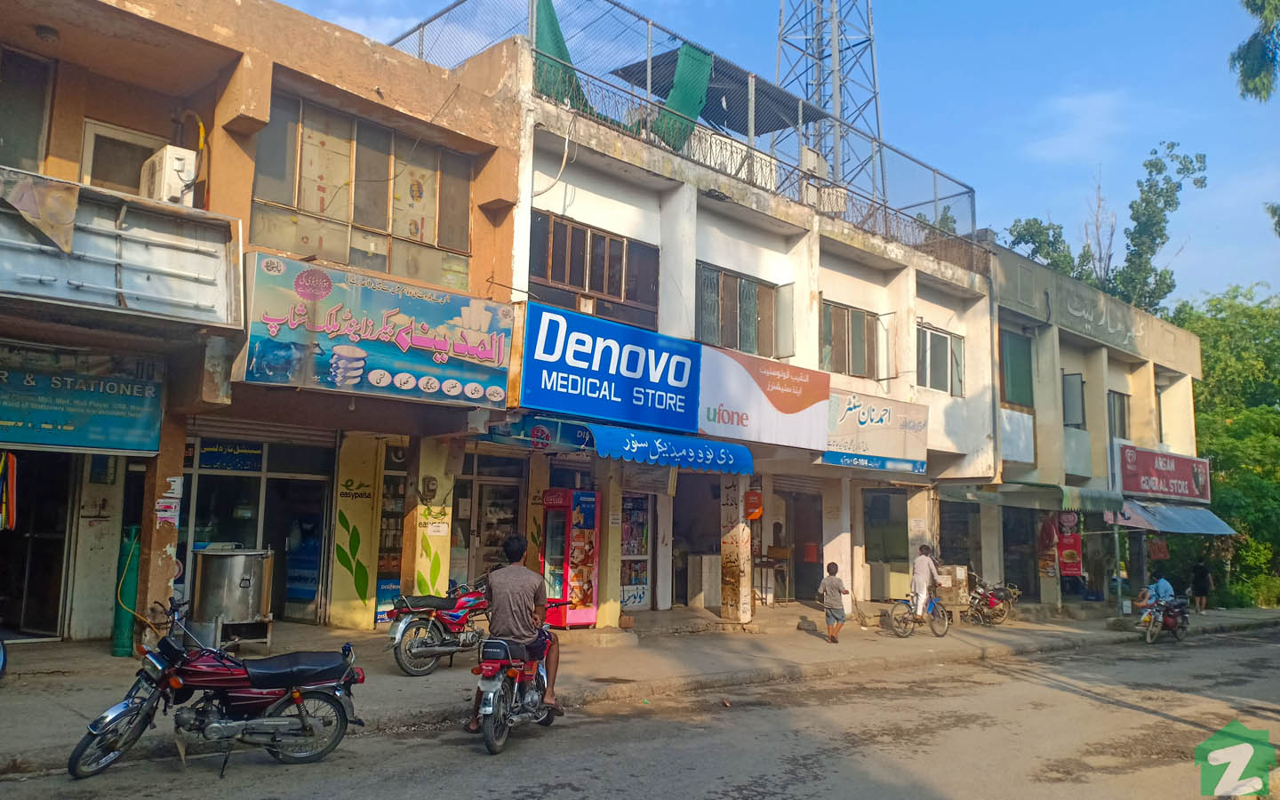 Umer Market is operational in the society