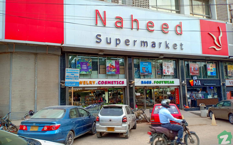 Naheed Supermarket is a popular name in Karachi