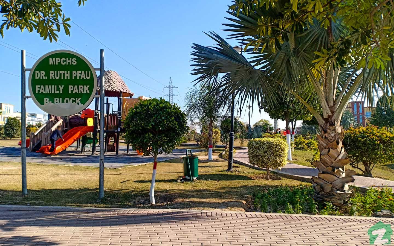 park in B-17 Islamabad