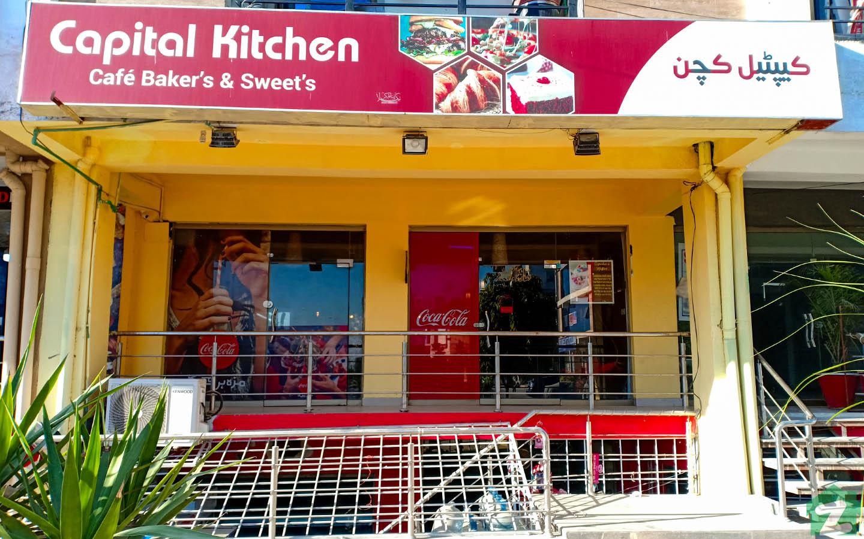 bakeries in B-17 Islamabad