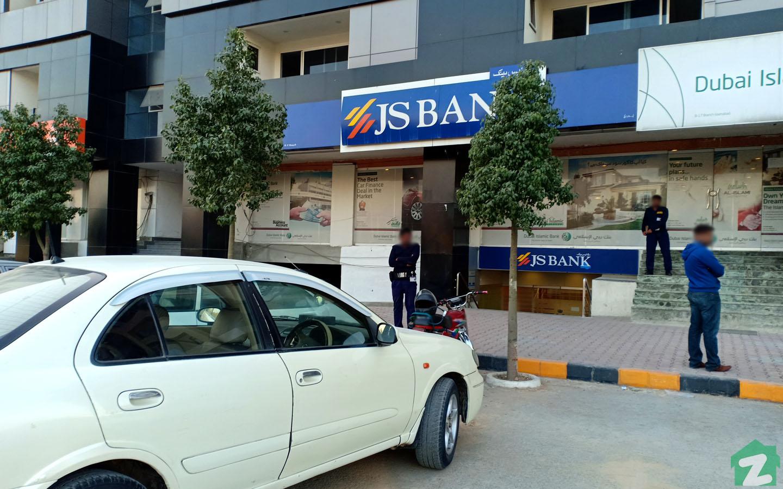 bank in B-17 Islamabad