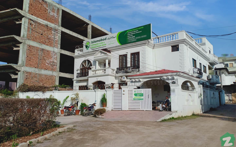Hospital near Park Road, Islamabad