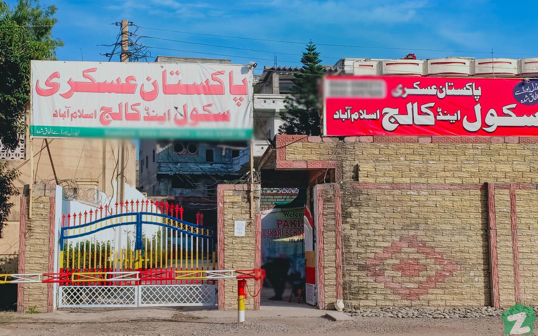Pakistan Askari College