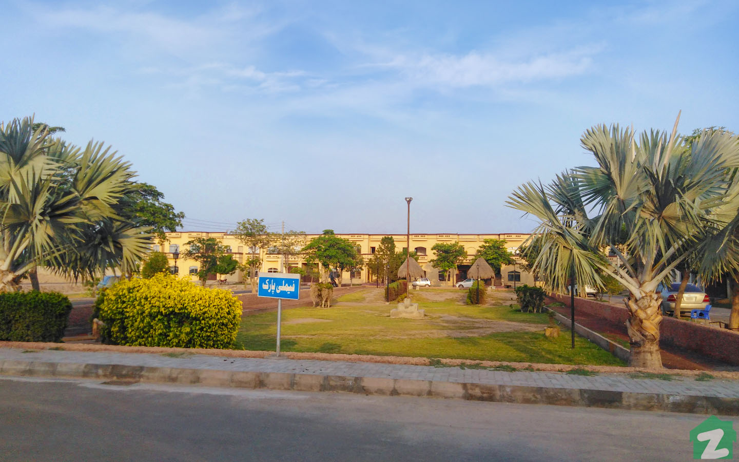 Park in Icon Villas Multan