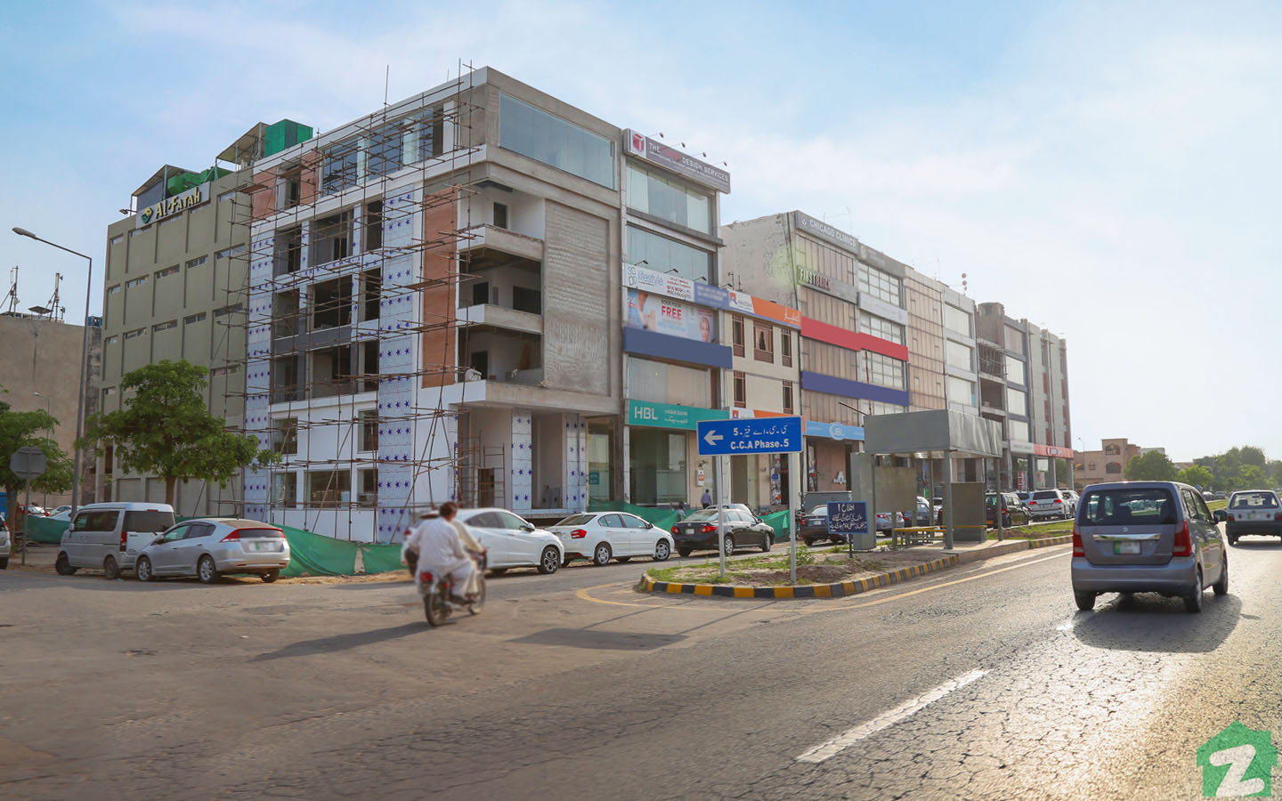 commercial property in Phase 5 DHA Lahore