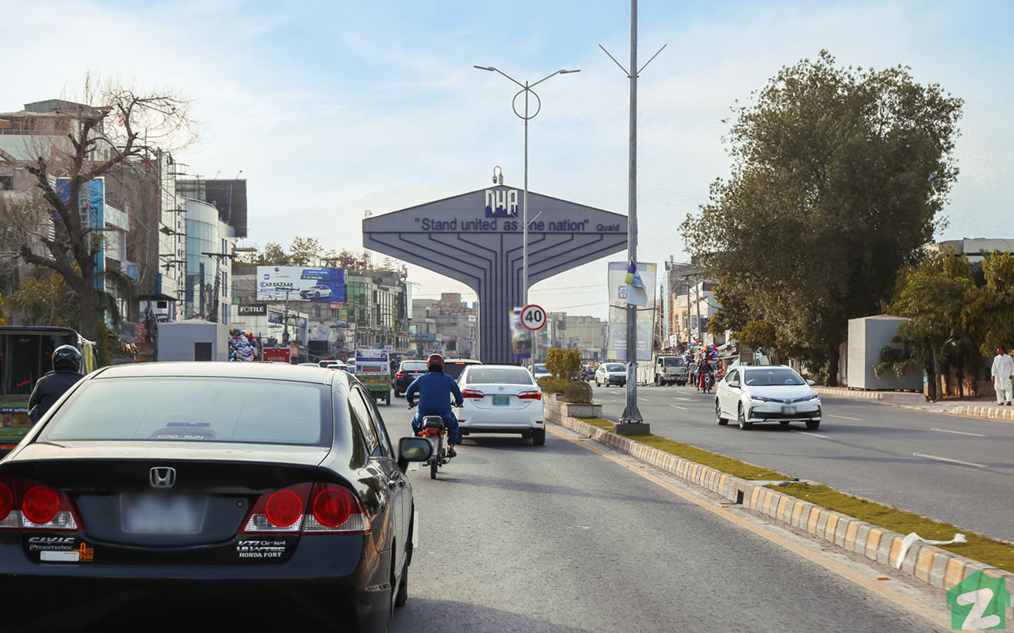 entrance of phase 5 DHA Lahore