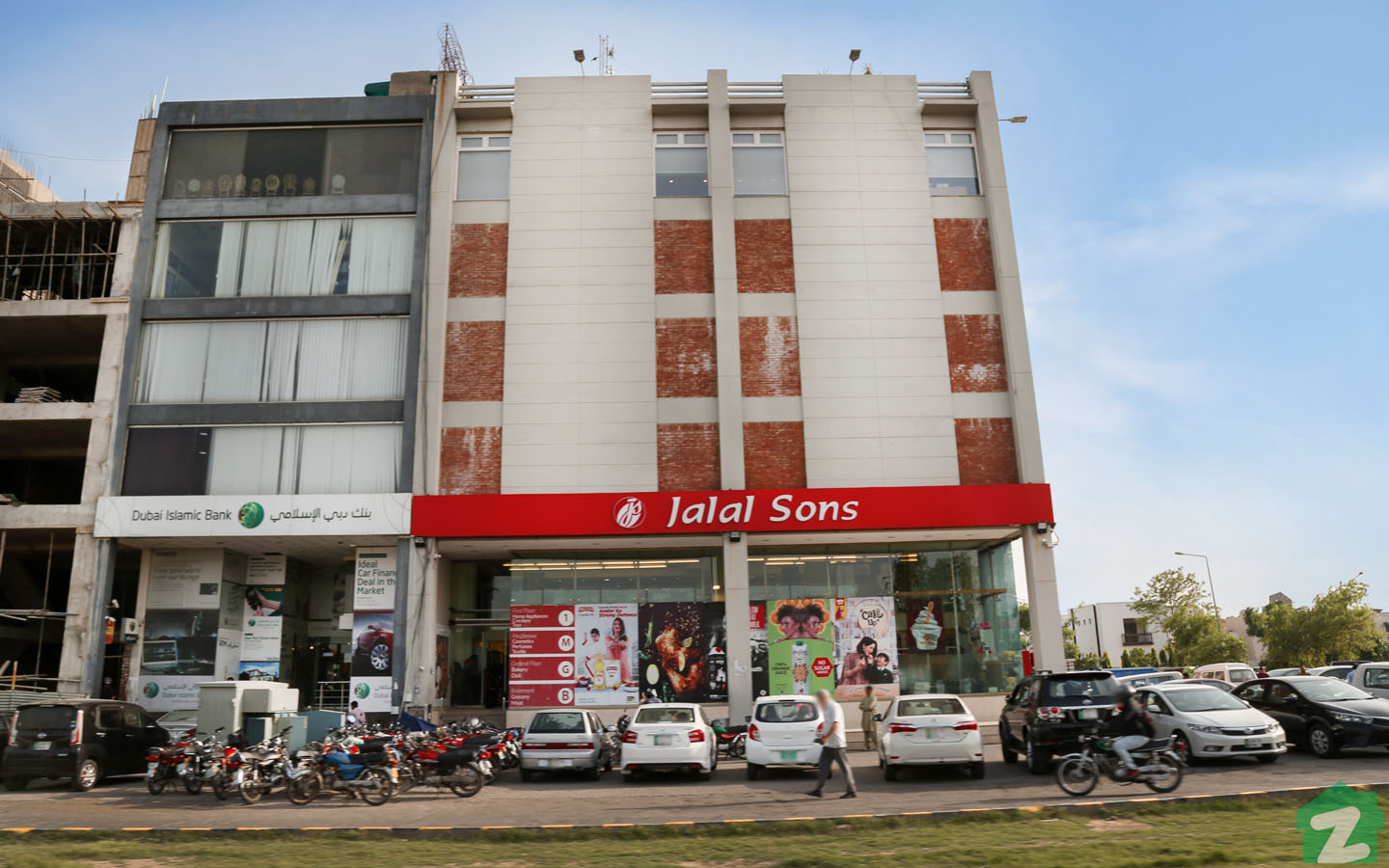 market in Phase 5 DHa Lahore