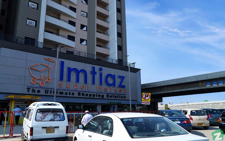 An outer view of Imtiaz Super Market near Mehran Town, Korangi Karachi