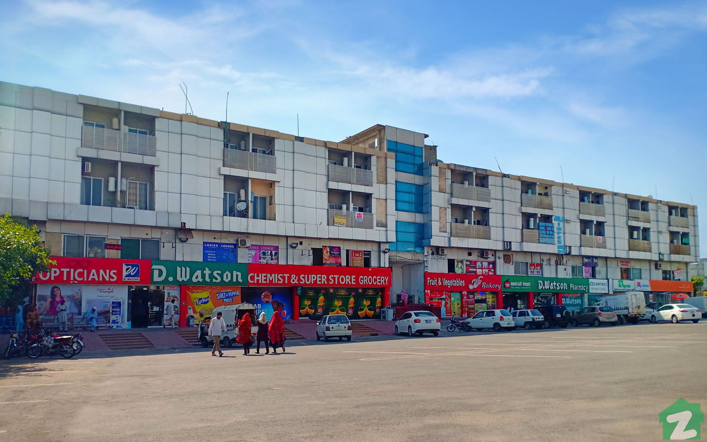 A branch of D.Watson Chemist is operational in Phase 6, Bharia Town