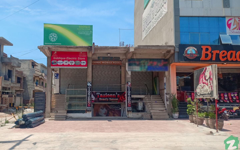 salon in Ghauri Town Islamabad