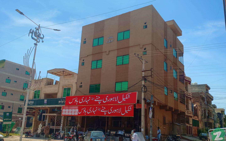 restaurant in Ghauri Town Islamabad