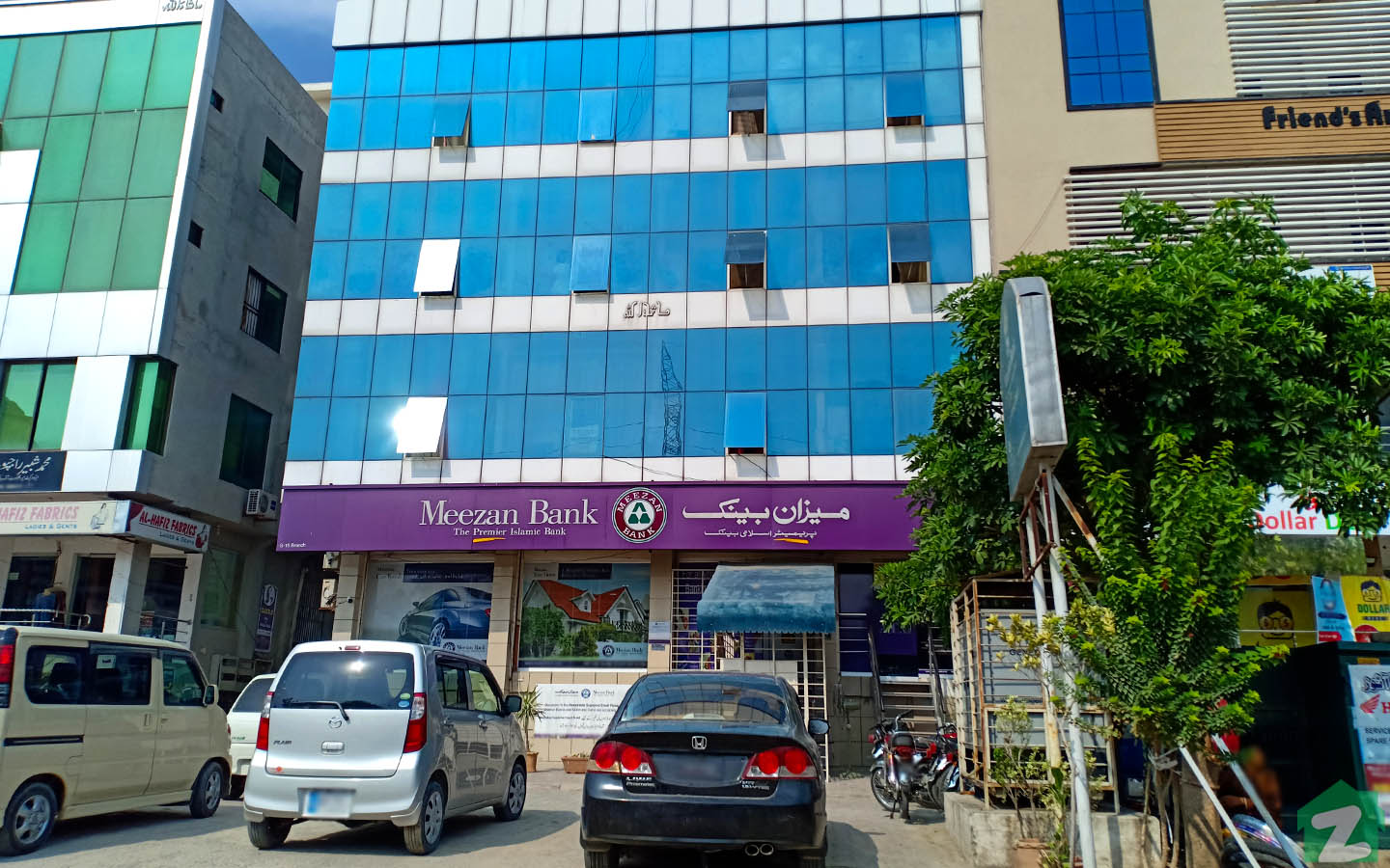 Several banks are functional in sector G-15, Islamabad