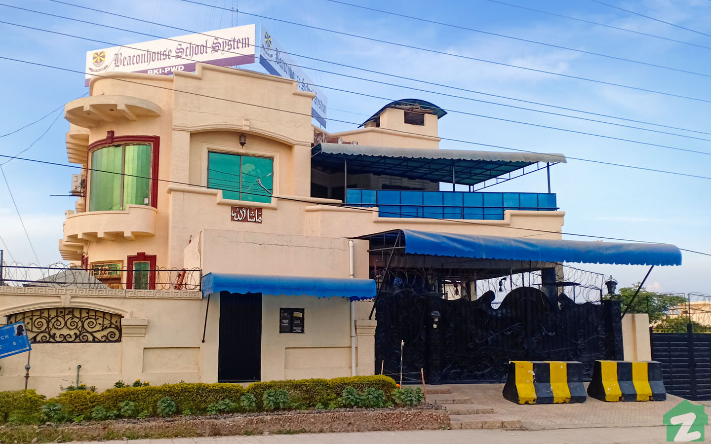 Beaconhouse School System in PWD is just 6 minutes away