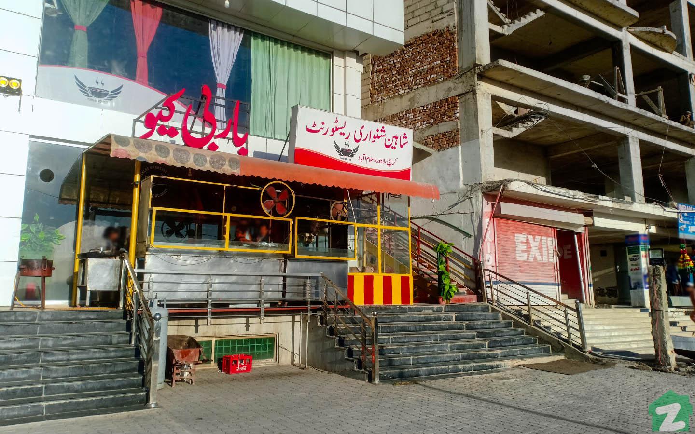E 16 Islamabad Area Guide Zameen Com