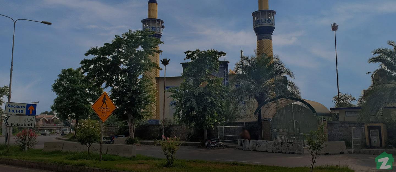 Sector I-10 Islamabad