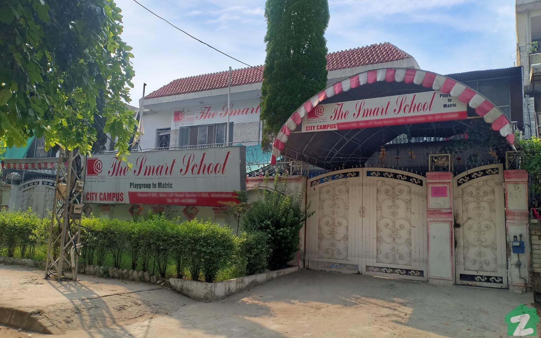 Schools in Sector I-10 Islamabad