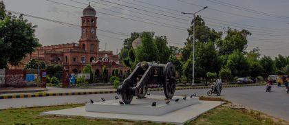 Block A, Model Town Bahawalpur