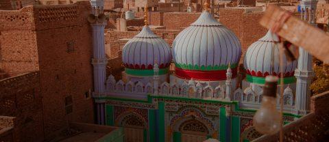 Al Quresh Housing Scheme Multan