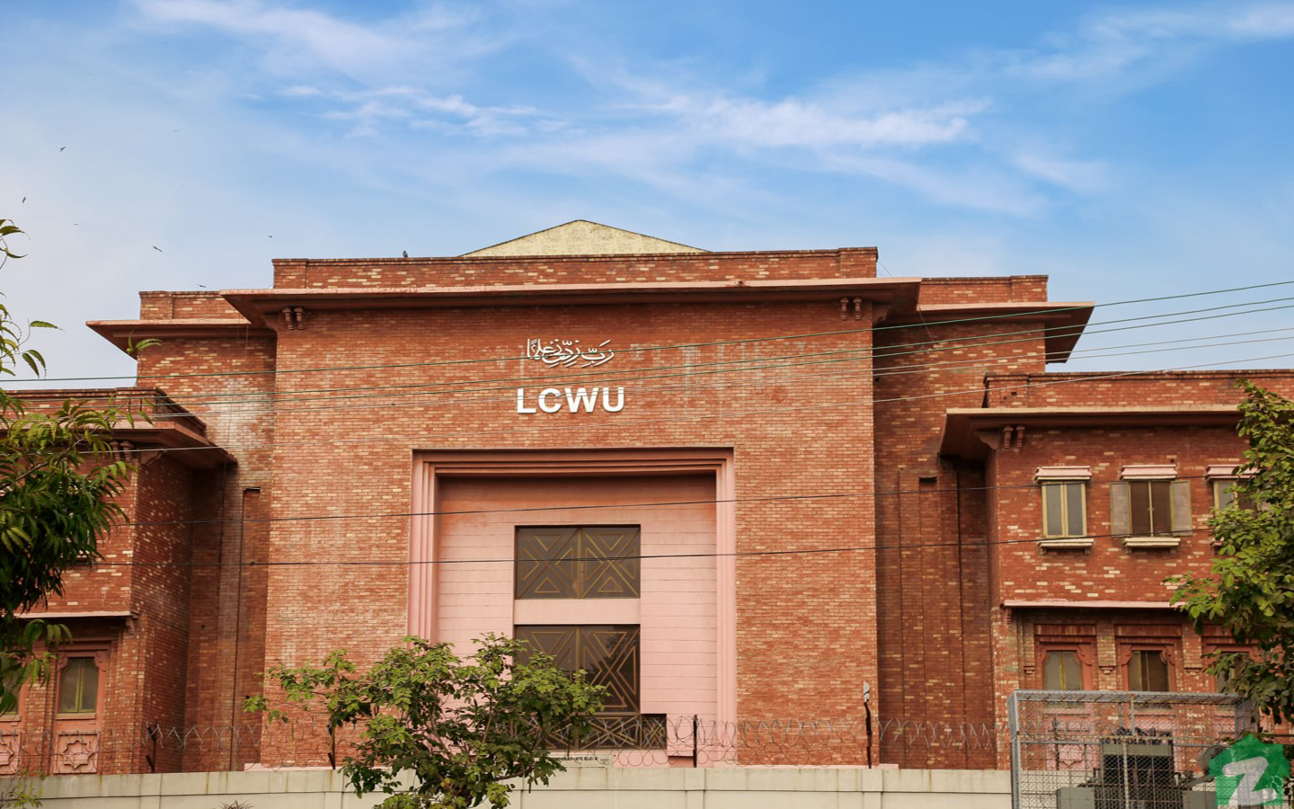 Jail Road Lahore hosts several primary and secondary schools in its neighbouring societies.