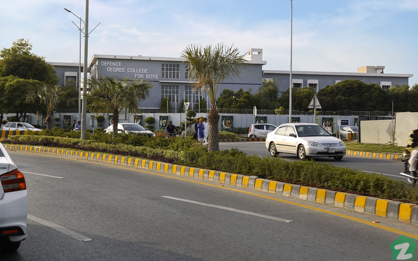 College near DHA Phase 4 Lahore