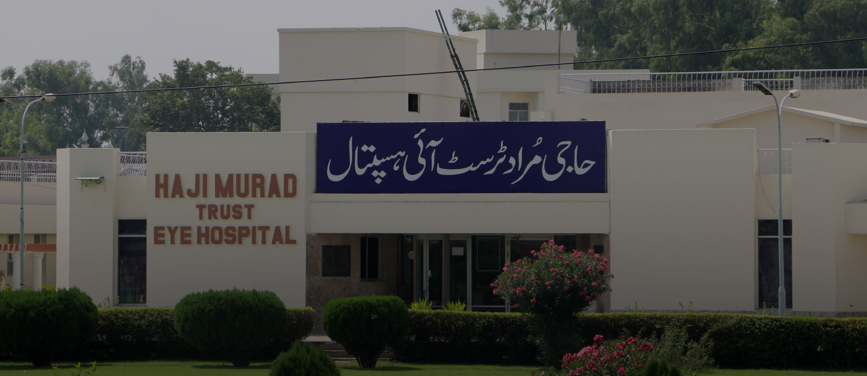 Haji Murad Trust Eye Hospital near Satellite Town Gujranwala