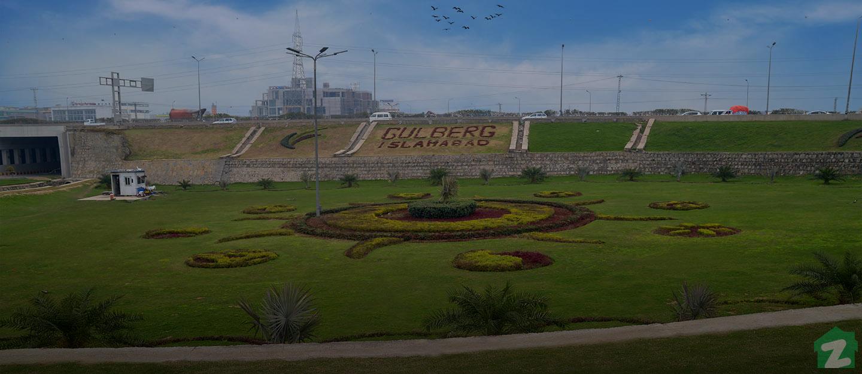 View of Gulberg Islamabad