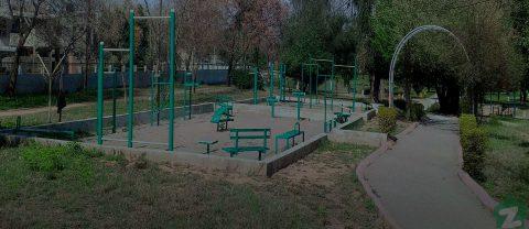 Popular Nursery Town Gujranwala