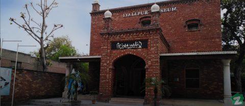 Sitara Valley Faisalabad
