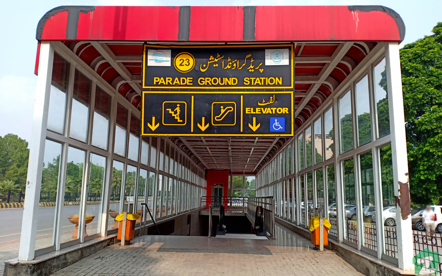 A Metro Station is Islamabad