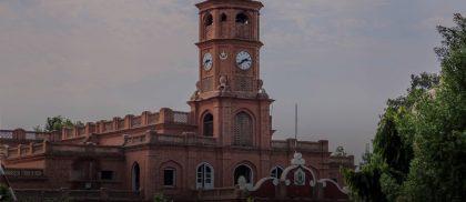 Shadman City Bahawalpur