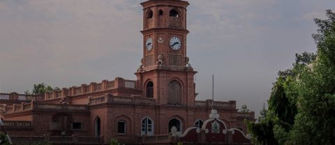 Shadman City Bahawalpur