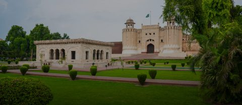 Ferozepur City Lahore