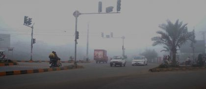 Pasrur Road Sialkot