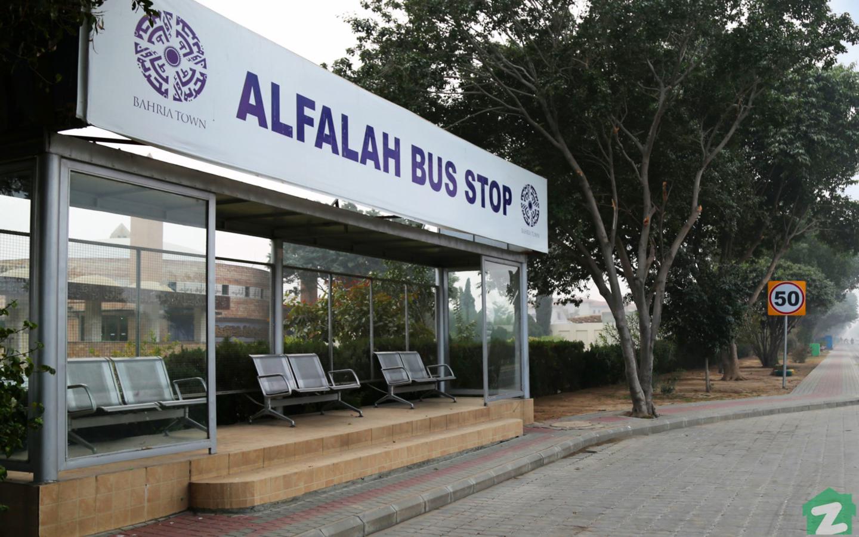 Al Falah Plaza Bus Stop