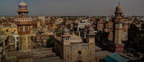 Divine Gardens, Lahore