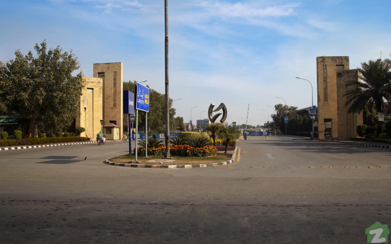 Entrance of Lake City Lahore