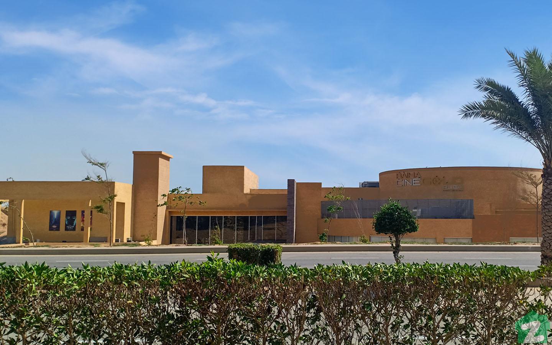 Raiha CineGold Plex Cinema Bahria Town Karachi