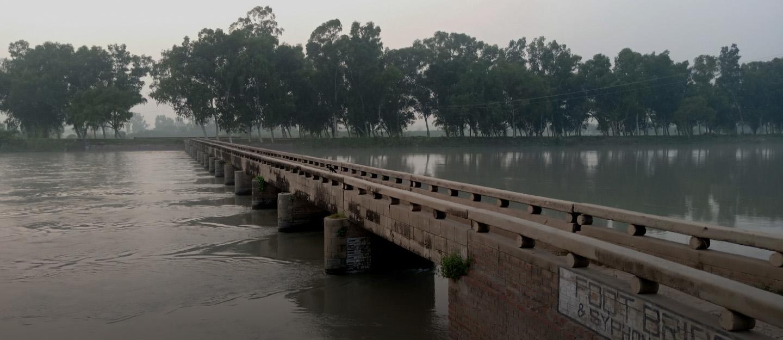 Wazirabad Road, Sialkot