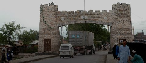 Doranpur Peshawar