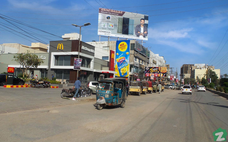 restaurants in Latifabad Hyderabad