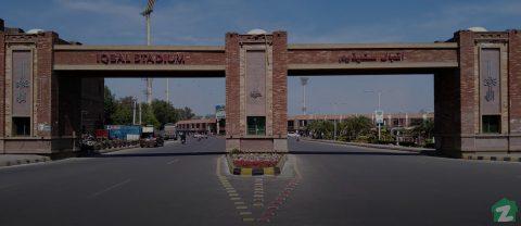 FDA City Faisalabad