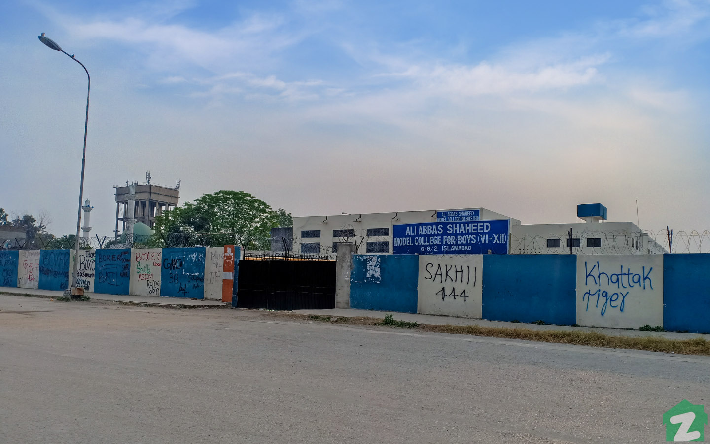 Colleges in G-6, Islamabad