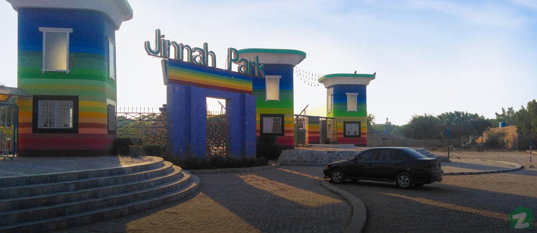 Al Falah Modern City, Multan