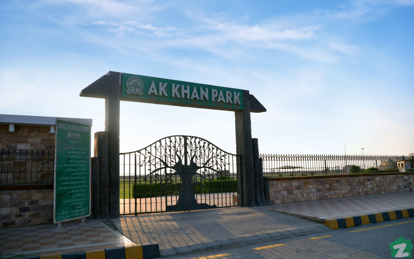 AK Khan Park is located less than a 5 minute drive away from DHA Phase V