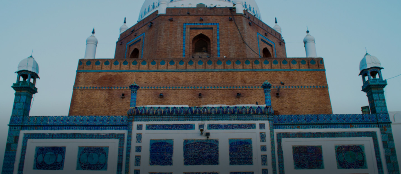 Garden Town Multan