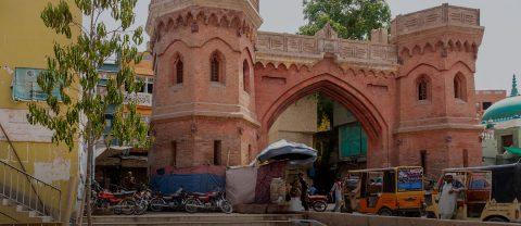 Punjab Small Industries, Multan
