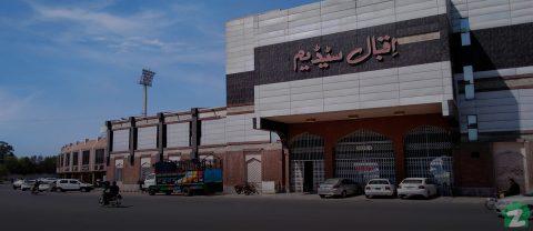Riaz ul Jannah, Faisalabad